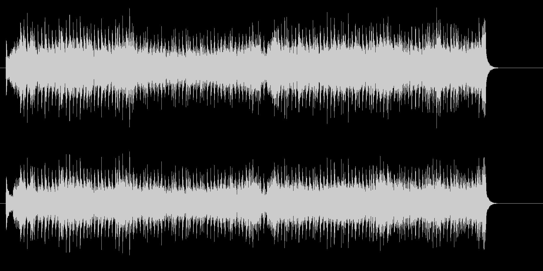 コンテンポラリーなポップスの未再生の波形