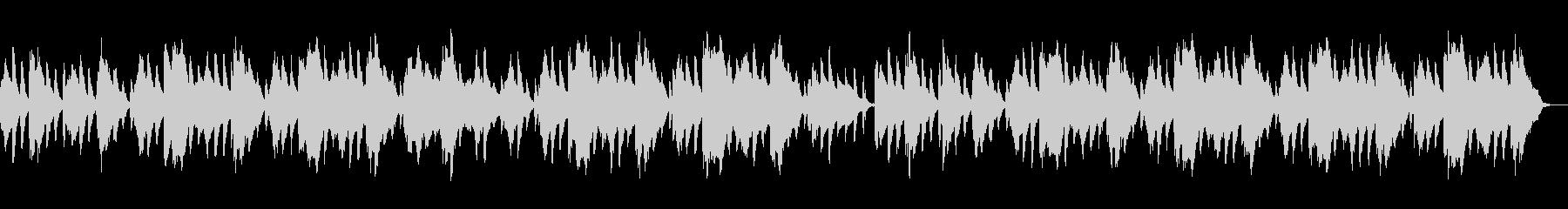 Fushigiの未再生の波形