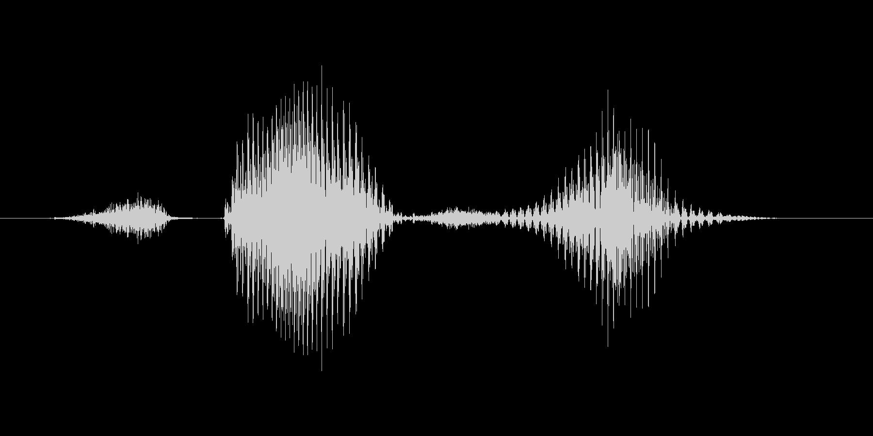 ステージ4(よん)の未再生の波形