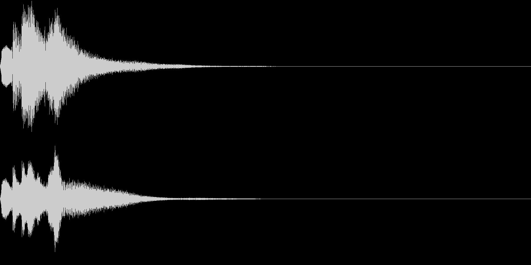 理科 化学 実験 変化 不思議 08の未再生の波形
