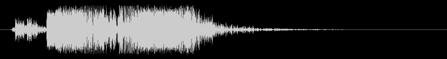 メタルクリーク;高音のきしみ音の影...の未再生の波形
