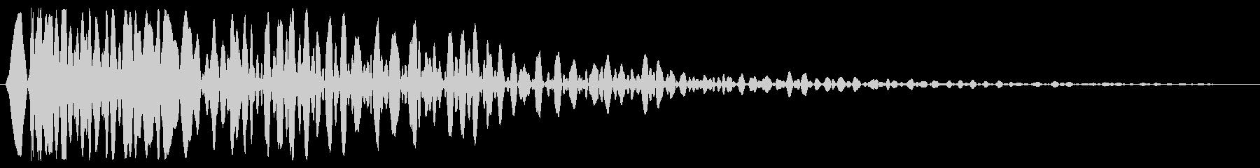 カチッバスーン(投げ込み音)の未再生の波形