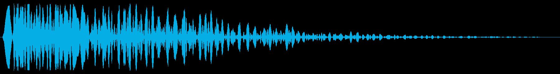 カチッバスーン(投げ込み音)の再生済みの波形