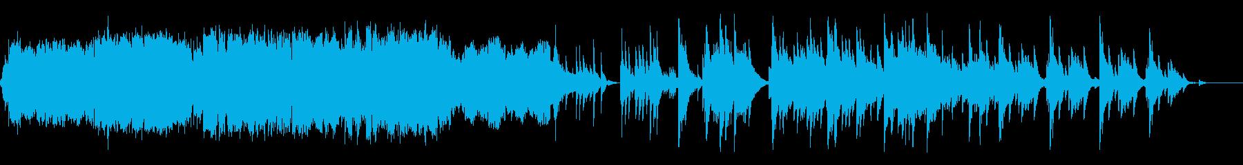 哀愁のある素朴な小曲(後半ピアノ)の再生済みの波形