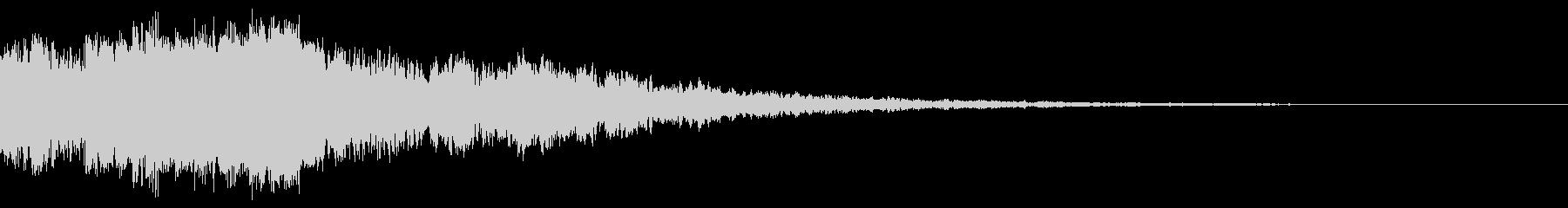 シャキーン(武器が光る)の未再生の波形