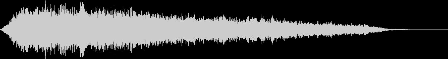 CINEMATIC RISER_05の未再生の波形
