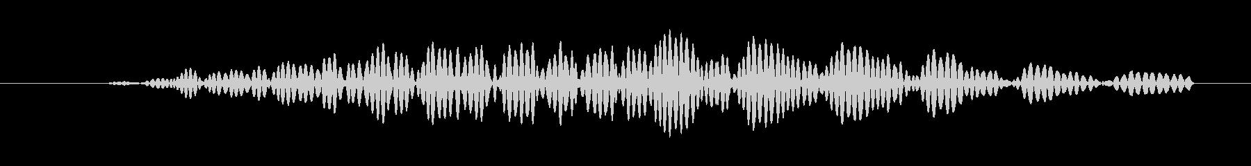 キャンセルボタン(ファンッ)の未再生の波形