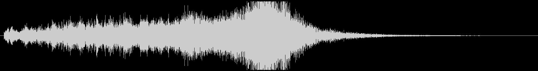 コミカルで短いオーケストラジングルの未再生の波形