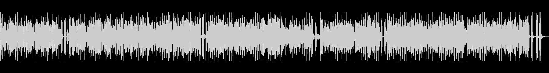 爽やかなボサノバの未再生の波形