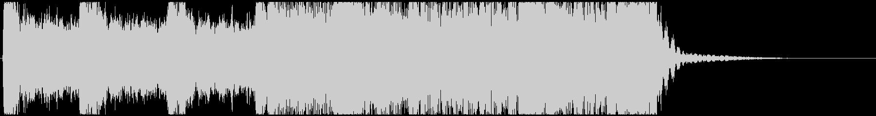 激しい15秒程度のジングルの未再生の波形
