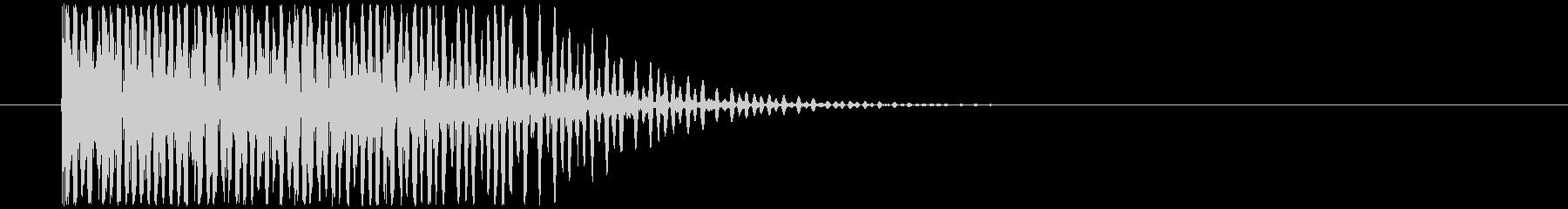 ビブラスラップの未再生の波形