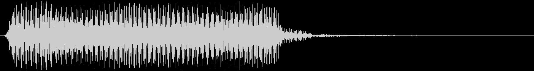汽笛 ホーッ(高め アレンジ)の未再生の波形