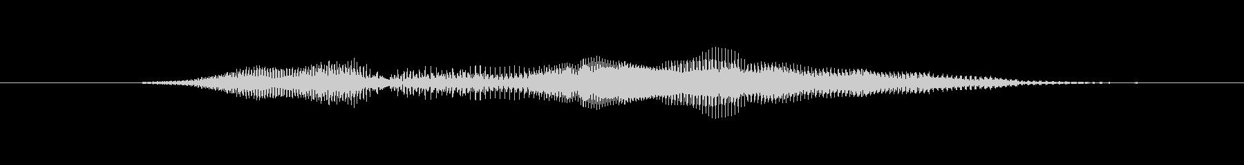 鳴き声 女性02応援09の未再生の波形