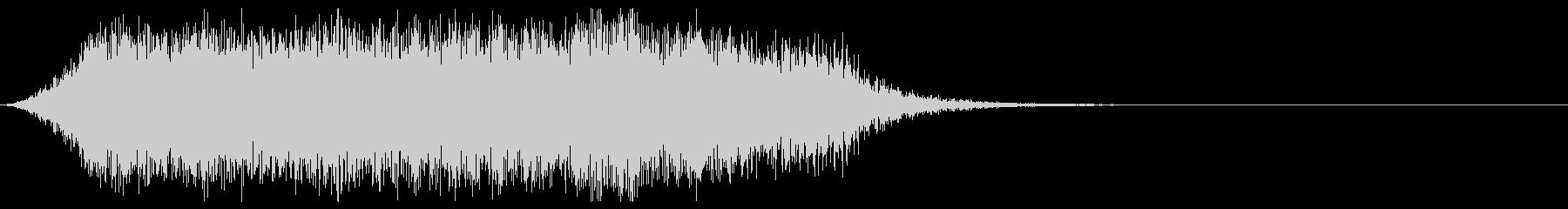「ヴァ゙ァ゙ァ゙ー」モンスター叫び声/1の未再生の波形