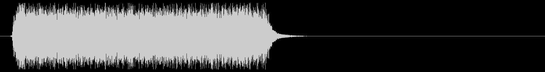 「ヴァ゙ァ゙ァ゙ー」モンスター叫び声/5の未再生の波形