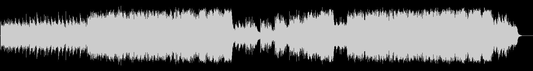 和風中華味のミクスチャー・サウンドの未再生の波形