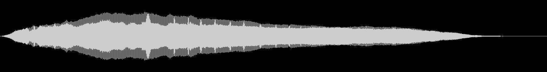ニャーン 猫の鳴き声(甘え&長め)の未再生の波形