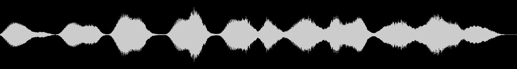しのびよる恐怖の音の未再生の波形