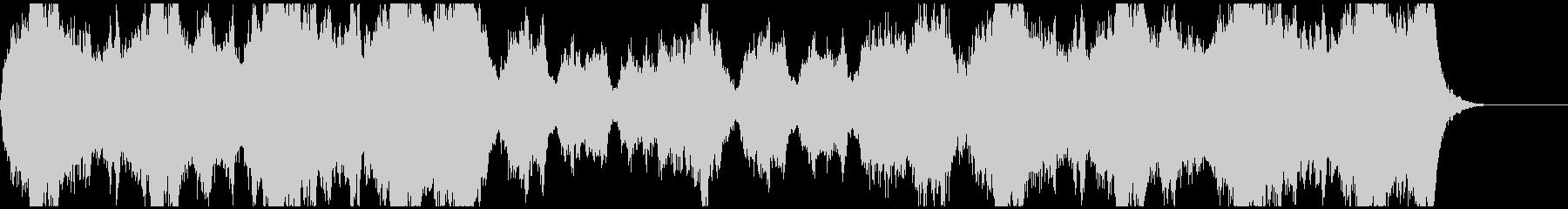 弦楽四重奏の壮大で疾走感のある音楽の未再生の波形