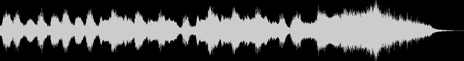 フルートが奏でるほのぼのジングル・後半の未再生の波形
