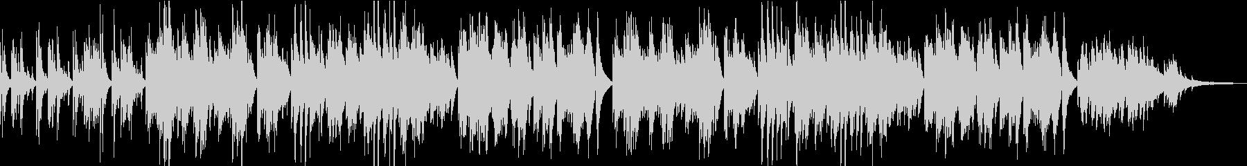 しっとり切なく回想的なピアノソロの未再生の波形