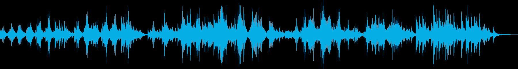 感動的な優しいピアノバラードの再生済みの波形
