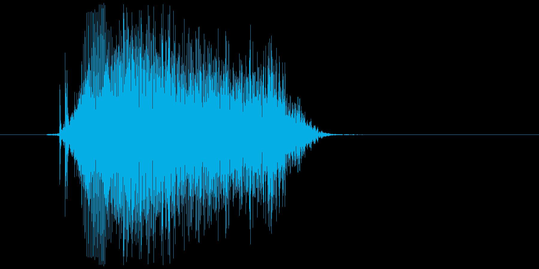 「ぐぁー」の再生済みの波形