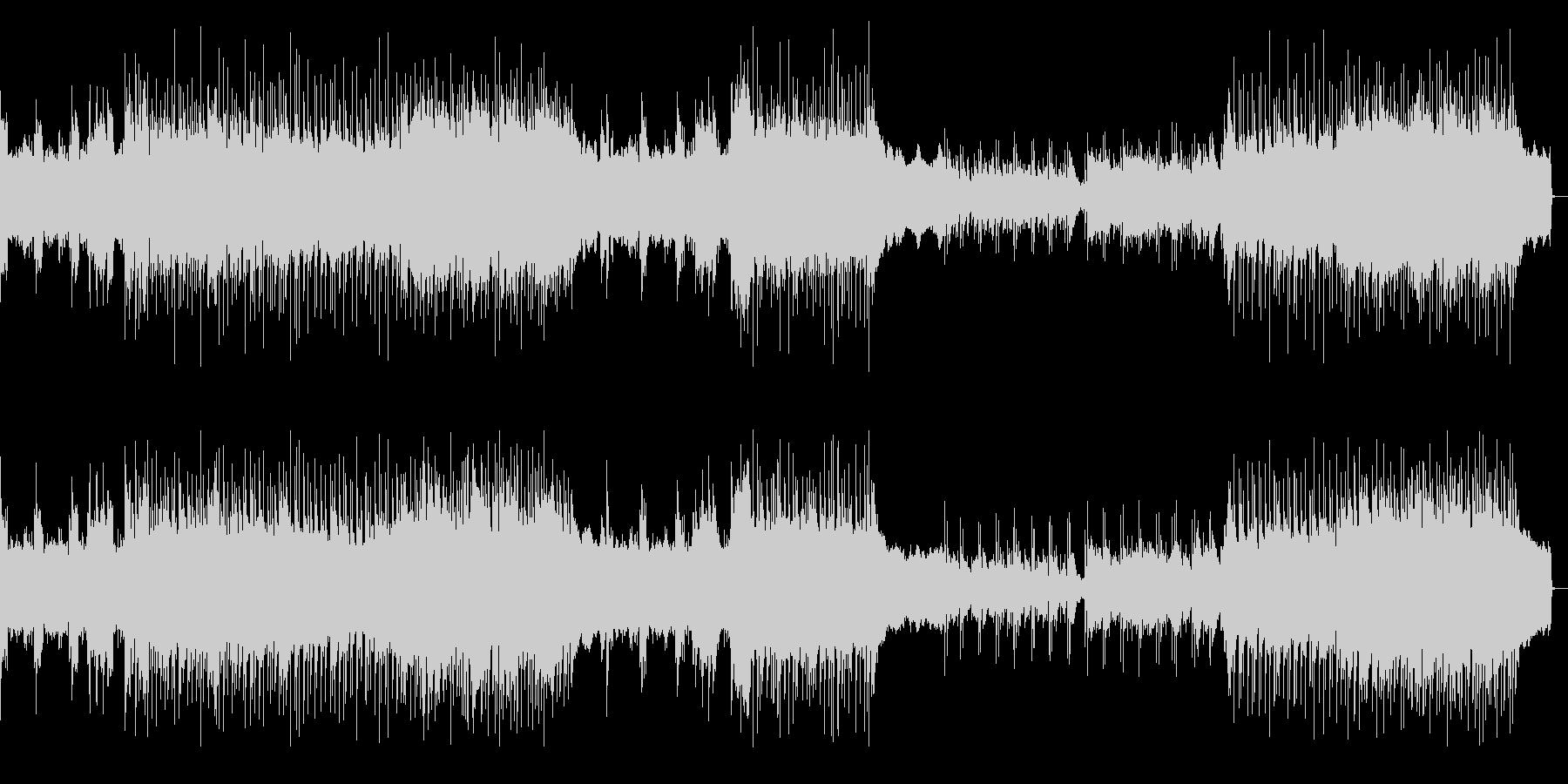 往年のハードロック(ギターソロ抜き)の未再生の波形