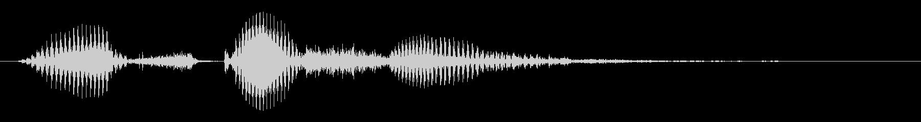 美しいの未再生の波形