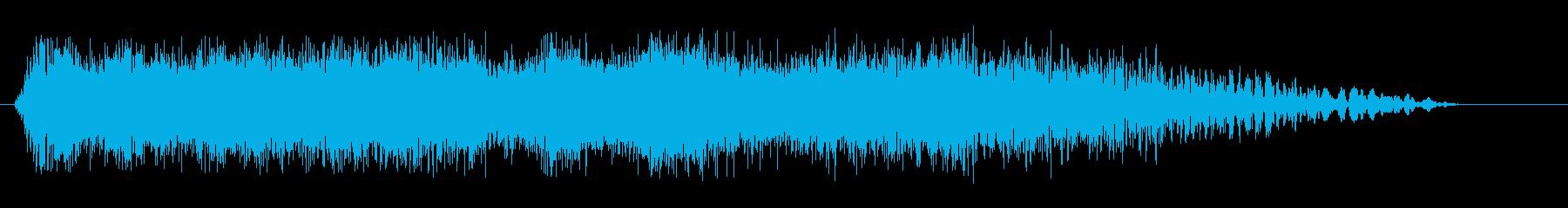 シューンシュワワ(ややダウン)の再生済みの波形