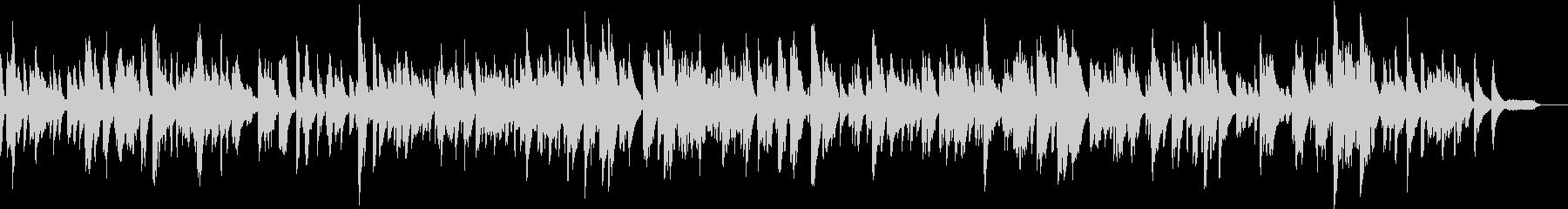 しっとりとしたピアノ旋律の未再生の波形