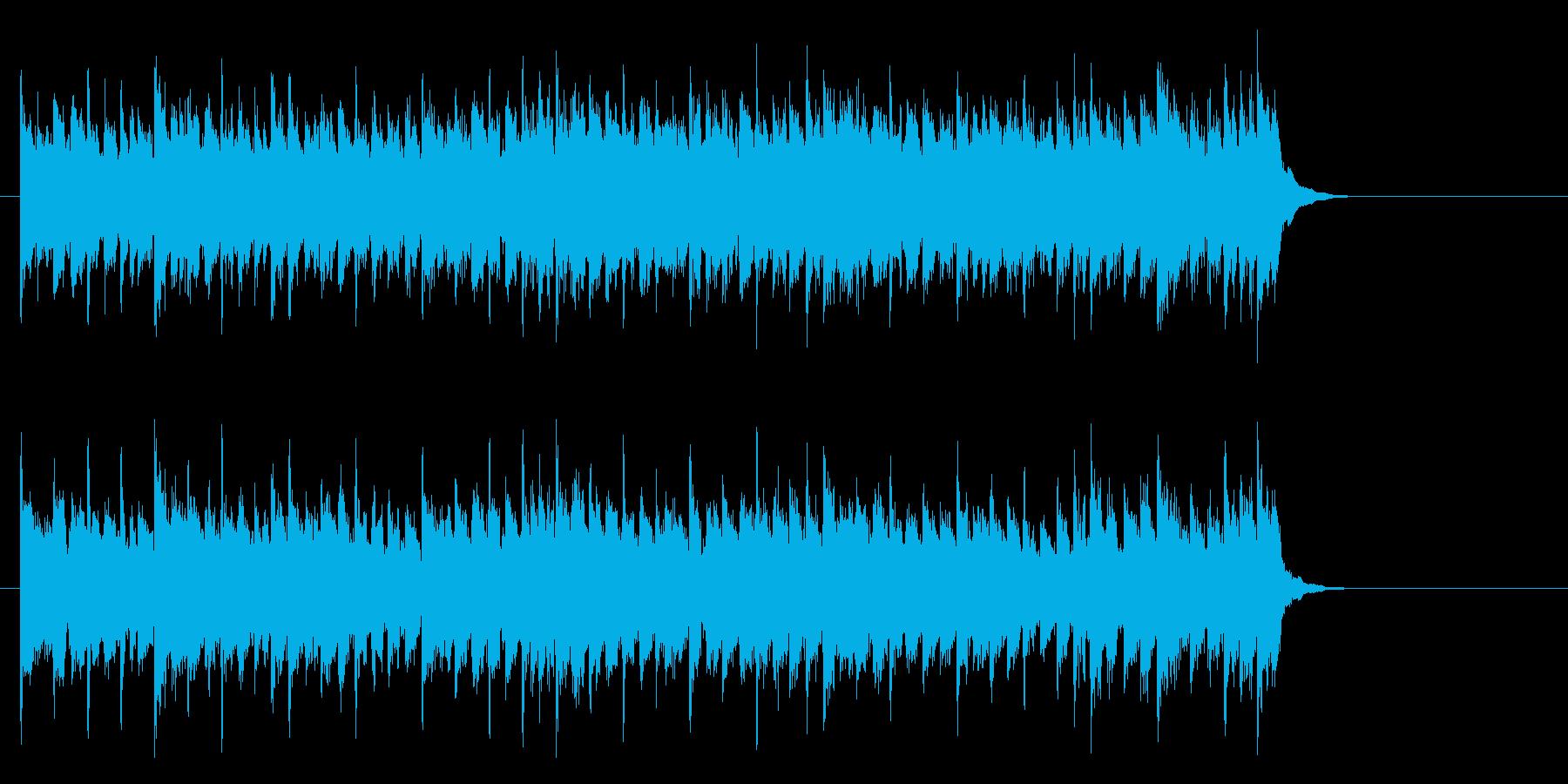 感動の終わりを迎える楽曲(サビ)の再生済みの波形