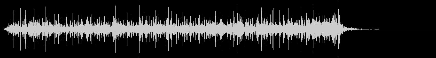 シェービングクリーム (ジュワゥゥゥ)の未再生の波形