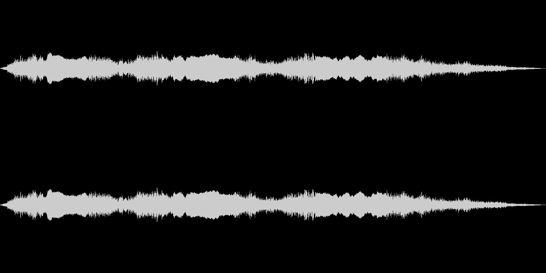 サイレンサイレンの未再生の波形