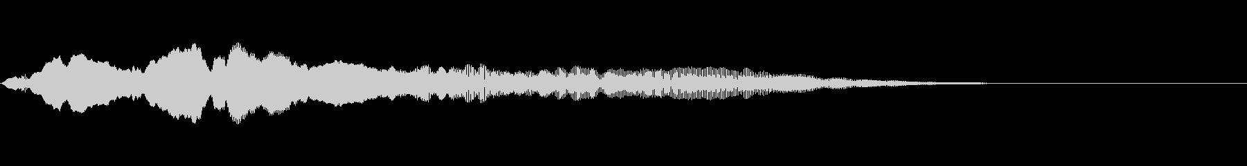 ヒューン 落ちる音の未再生の波形