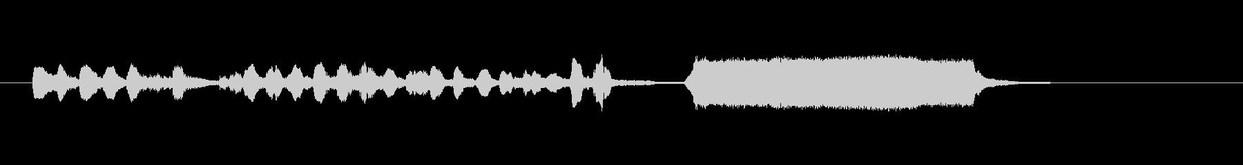 笛の音を使った癒し系ジングルですの未再生の波形