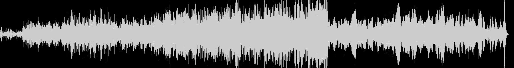 ワルツ 弦楽器のみの未再生の波形