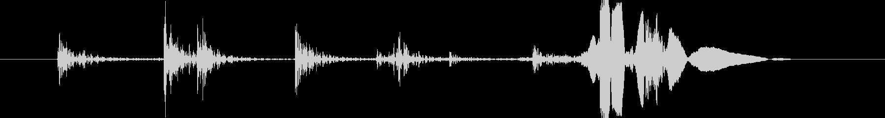 ドタン(木箱の蓋を閉じる)Cの未再生の波形