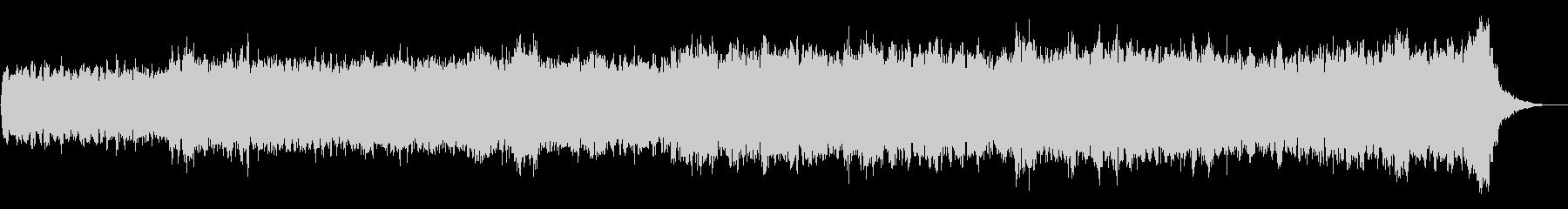 バッハ風4声のパイプオルガンオリジナルの未再生の波形