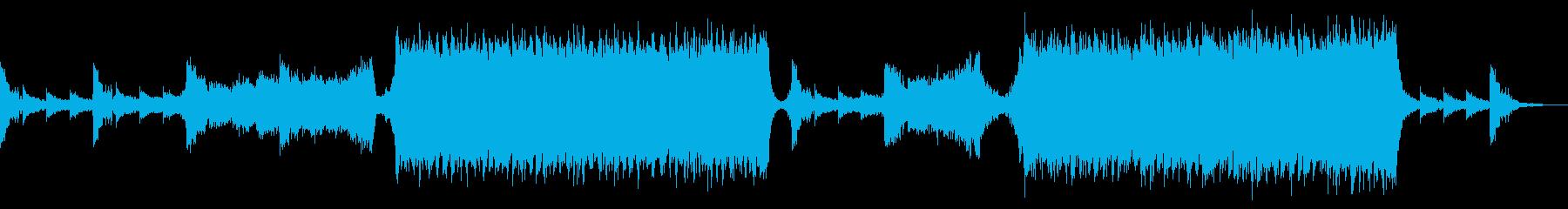 壮大なトレーラーの再生済みの波形