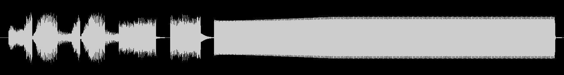 Electrozapperスワイプ4の未再生の波形