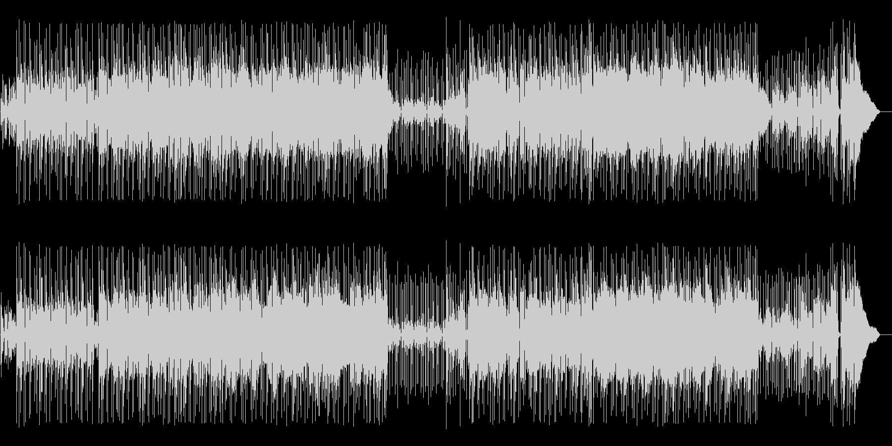 ちょっとブルージーなロック・フュージョンの未再生の波形