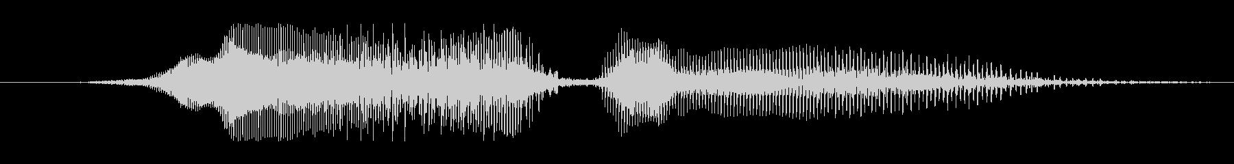 鳴き声 男性の勝利の勝利01の未再生の波形