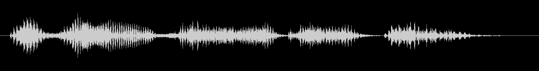 エイリアンの声:最終的なカウントダ...の未再生の波形