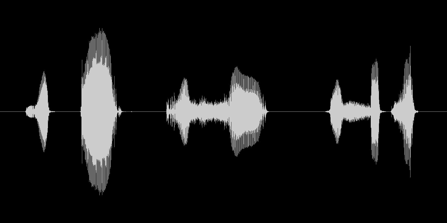 密閉・密集・密接の未再生の波形
