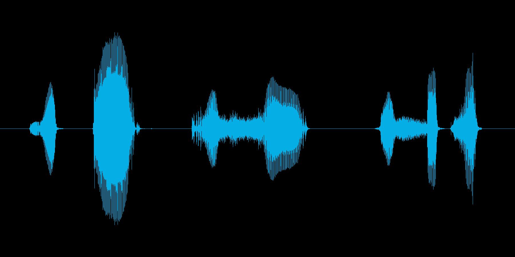 密閉・密集・密接の再生済みの波形