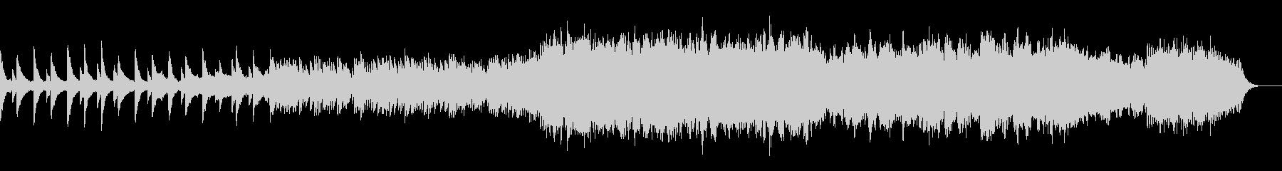 切ないピアノとストリングスのBGMの未再生の波形