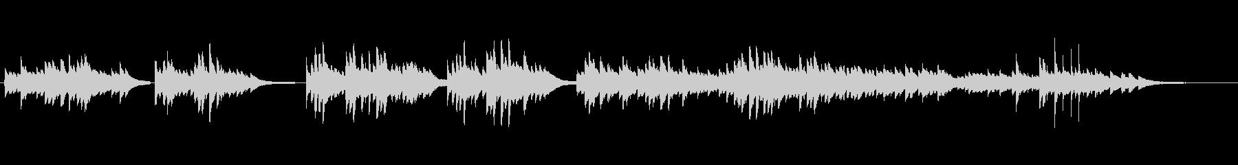 幻想風景的なピアノ曲の未再生の波形