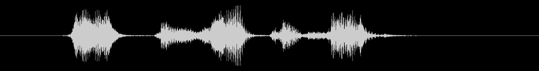 コンピューター、男性の声:計算しないの未再生の波形