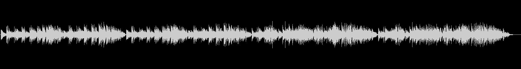 クラシックピアノ、チェルニーNo.47の未再生の波形